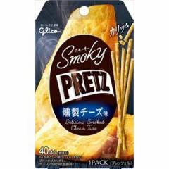 グリコ スモーキープリッツ 燻製チーズ味 14入(8月中旬頃入荷予定)