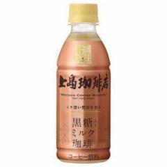 UCC上島珈琲店 黒糖入りミルク珈琲 P270ml×24入(10月中旬頃入荷予定)