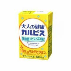 エルビー 大人の健康カルピス マルチビタミン 125ml×24入(11月上旬頃入荷予定)