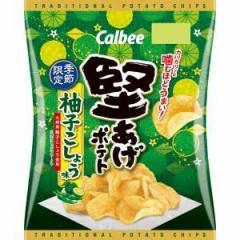 カルビー 堅あげポテト 柚子こしょう味 60g×12入(11月上旬頃入荷予定)