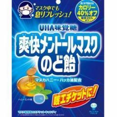 UHA味覚糖 爽快メントールマスクのど飴 82g×6入(10月中旬頃入荷予定)