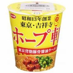 サンヨー食品 ホープ軒本舗監修 東京背脂豚骨醤油ラーメン 12入