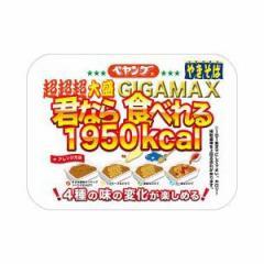 まるか食品 ペヤング 超超超大盛GIGAMAX 君なら食べれる 8入