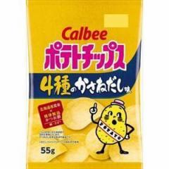 カルビー ポテトチップス 4種のかさねだし味 55g×12入(2月上旬頃入荷予定)