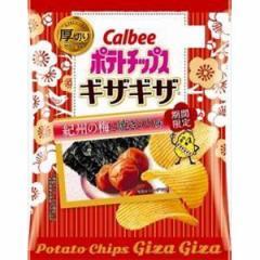 カルビー ポテトチップス ギザギザ 紀州の梅と焼きのり 58g×12入
