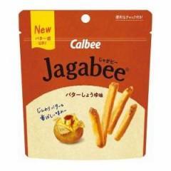 カルビー Jagabee(ジャガビー)スタンドパウチ バターしょうゆ味 40g×12入(2月上旬頃入荷予定)