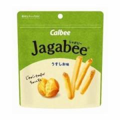 カルビー Jagabee(ジャガビー)スタンドパウチ うすしお味 40g×12入(2月上旬頃入荷予定)