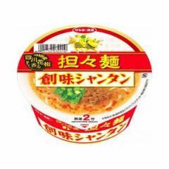 サンヨー食品 創味シャンタン 四川花椒香る担々麺 12入(2月上旬頃入荷予定)