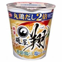サンヨー食品 麺屋翔監修 香彩鶏だし塩らーめん 12入