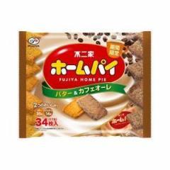 不二家 ホームパイ バター&カフェオーレ 34枚×16入(2月上旬頃入荷予定)