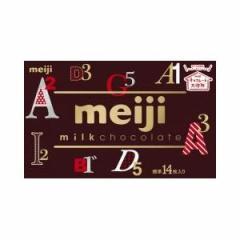 明治 ミルクチョコレート(箱) 78g×5入(2月上旬頃入荷予定)