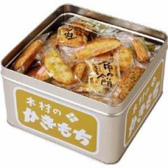 木村 進物半缶ミックス K20