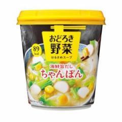 アサヒグループ食品 おどろき野菜 ちゃんぽん 6入