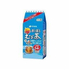 伊藤園 香り薫るむぎ茶 ティーバック麦茶 8g×54袋×10入