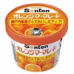 ポイント消化 ソントン食品 Fカップオレンジマーマレード 135g×6入