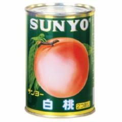 サンヨー堂 Gサンヨー 白桃 4号 425g×6入