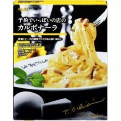 エスビー食品 S&B 予約の店カルボナーラ 140g×5入