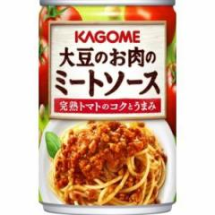 カゴメ 大豆のお肉のミートソース 295g×6入