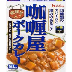 ハウス食品 カリー屋ポーク(中辛) 200g×10入