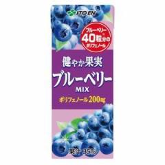 伊藤園 ブルーベリーミックス(紙) 200ml×24入
