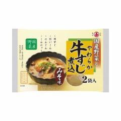 丸善 国産野菜とやわらか牛すじ煮込 みそ味 2袋×6入