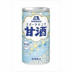 森永製菓 スパークリング甘酒 190g ×30入