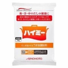 味の素 ハイミー(業務用) 1kg×1袋