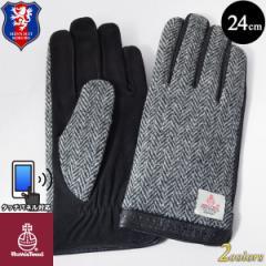 Harris Tweed やぎ革スエード手袋・タッチパネル対応 (グリーン/ブラック・グレー/ブラック) メンズ/knit
