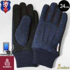 Harris Tweed メンズ・ウール(ジャージ)手袋・タッチパネル対応(ブラックウォッチ・チャコール・ネイビー)日本製/knit