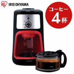 コーヒーメーカー アイリスオーヤマ IAC-A600 coffee ブラック/レッド 作りたて メーカー 豆挽き 電動 全自動 全自動コーヒーメーカー