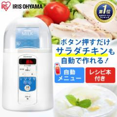 ヨーグルトメーカー アイリスオーヤマ 家庭用 IYM-013 人気 健康 飲むヨーグルト 発酵食品 甘酒 塩麹 牛乳パック ヨーグルト 簡単 送料無