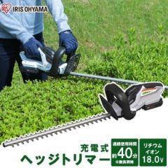 草刈機 電動のこぎり 軽量 ヘッジトリマー 18V JHT530 アイリスオーヤマ 充電式ヘッジトリマー コードレス のこぎり 電動 生垣 剪定 刈り