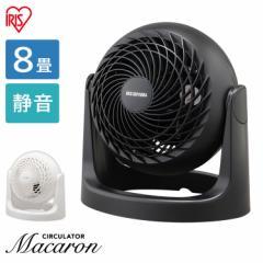 サーキュレーター アイリスオーヤマ 扇風機 8畳 小型 小さい 寝室 静音 省エネ 固定 夏 涼しい 風 空気 PCF-MKM15N-W PCF-MKM15N-B ホワ