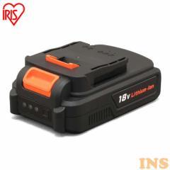 充電式リチウムイオン電池 DBL1820 アイリスオーヤマ 送料無料