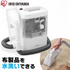 クリーナー カーペット RNS-300 掃除機 おすすめ 水洗い 布製品 車内 ペット きれい カーペットクリーナー 安い 掃除 絨毯 清潔 リンサー