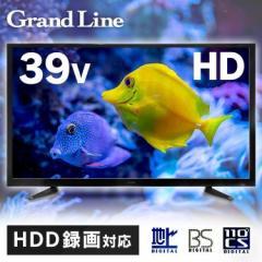 テレビ 39型 液晶テレビ 小型 小さい 寝室 GL−C39WS03 Grand−Line 39V 外付けHDD録画対応 地デジ BS CS ハイビジョン ハイビジョン液晶