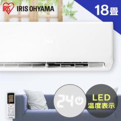 エアコン 18畳 単品 即納 アイリスオーヤマ IHF-5604G・R-5604G 5.6kW 省エネ クーラー 安い ルームエアコン スタンダード 除湿 LED 温度