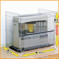 ストーブガード 幅80cm 高さ71cm FFG-850N ストーブ 安全対策 柵 ガード柵 子供 赤ちゃん アイリスオーヤマ 三方式 ストーブ 簡単組立 暖