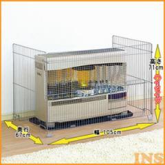ストーブガード SS-1000N アイリスオーヤマ ストーブ ガード 柵 ガード柵 子供 赤ちゃん 安全対策 送料無料