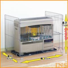 ストーブガード SS-850N アイリスオーヤマ ストーブ 柵 ガード ガード柵 赤ちゃん 子供 安全対策 送料無料