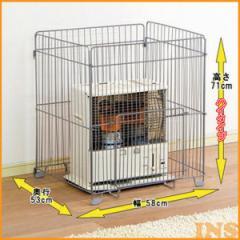 ストーブガード STG-580N アイリスオーヤマ ガード 柵 子供 赤ちゃん 安全対策 スライド式 四方式 ストーブ 簡単組立 暖房 送料無料