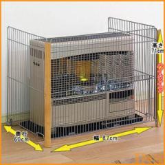 ストーブガード WS-850N アイリスオーヤマ ストーブ ガード 柵 ガード柵 子供 赤ちゃん 安全対策 送料無料