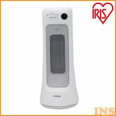 人感センサー付セラミックヒーター ホワイト PCH-JS12 ファンヒーター 暖房 セラミックファンヒーター 人感センサー 送料無料