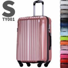 【送料無料】スーツケース キャリーケース キャリーバッグ 機内持ち込み Sサイズ 33L TY001 小型