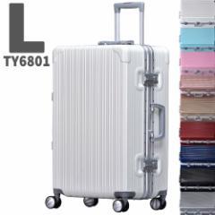 【送料無料】TSAロック スーツケース [TY6801] L/大型 約98L フレームタイプ 軽量 キャリーケース キャリーバッグ 1年修理保証付