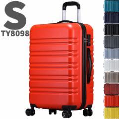 【送料無料】スーツケース キャリーケース キャリーバッグ 機内持ち込み Sサイズ 35L TY8098 小型
