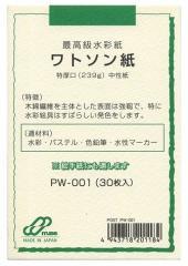 【メール便OK】ミューズ はがき用紙 ポストカードパック PW-001 ワトソン紙 239g 30枚入