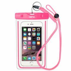 スマホ 防水携帯ケース いろいろな色があります。