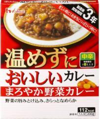 【防災非常食】温めずにおいしいカレー まろやか野菜カレー(15個セット)