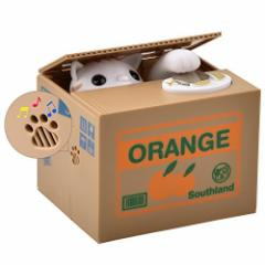 貯金箱 おもしろ お金取りボックス ねこ BANK (オレンジ)